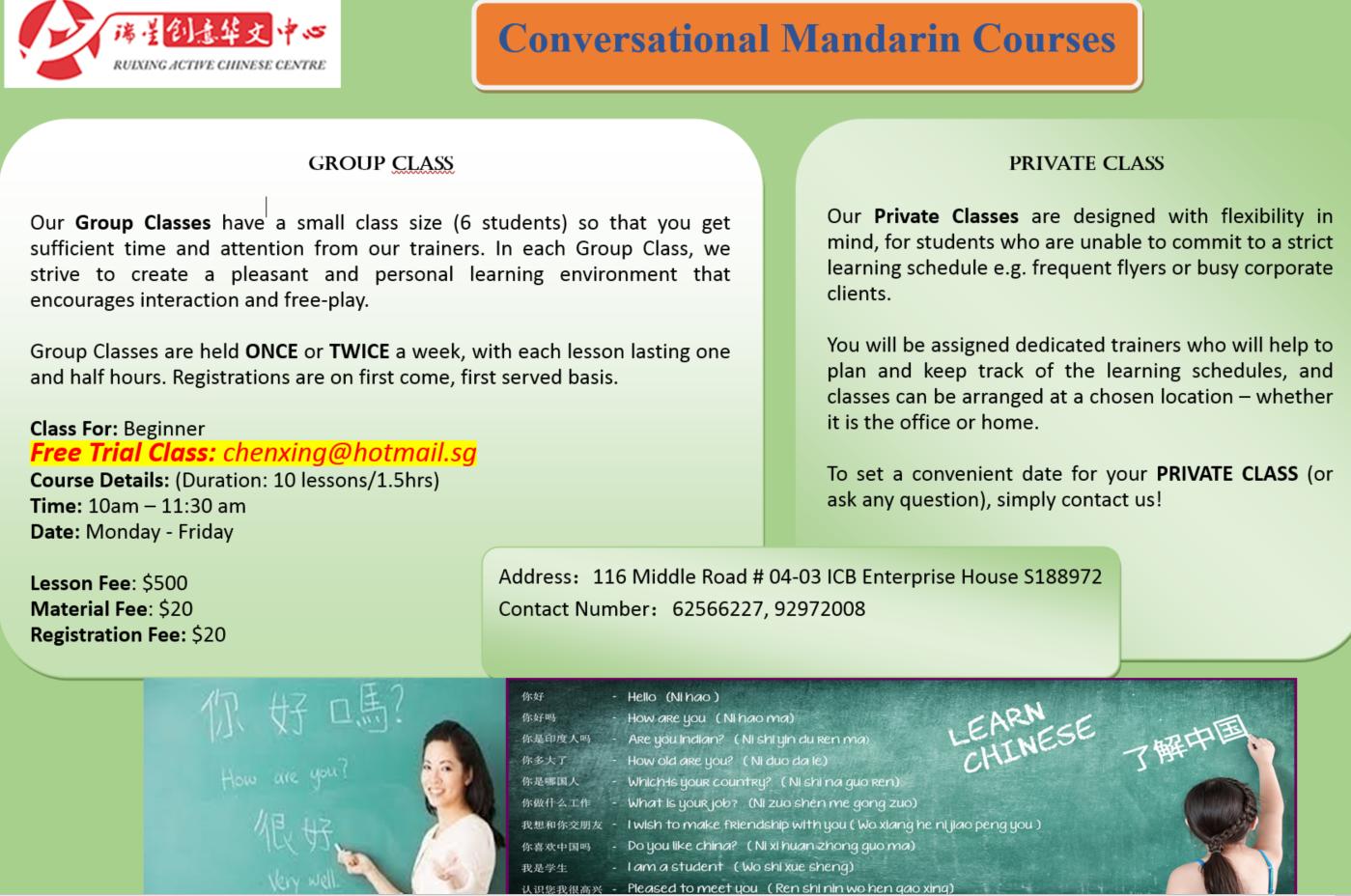 Conversational Mandarin Courses